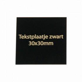 Luxe relatiegeschenken van Artihove - Tekstplaatje zwart 30x30 mm - 000087MTP