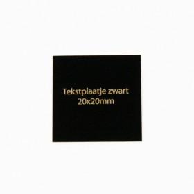 Luxe relatiegeschenken van Artihove - Tekstplaatje zwart 20x20 mm - 000091MTP