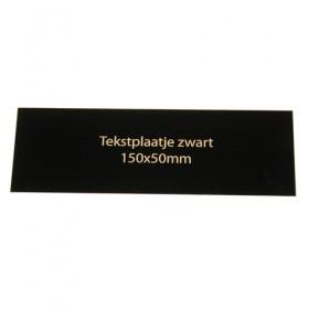 Luxe relatiegeschenken van Artihove - Tekstplaatje zwart 150x50 mm - 016582MTP