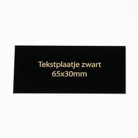 Luxe relatiegeschenken van Artihove - Tekstplaatje zwart 65x30 mm - 016583MTP