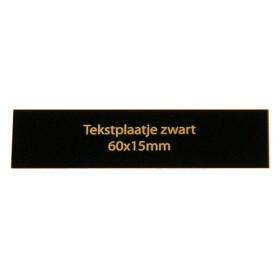 Luxe relatiegeschenken van Artihove - Tekstplaatje zwart 60x15 mm - 018002MTP
