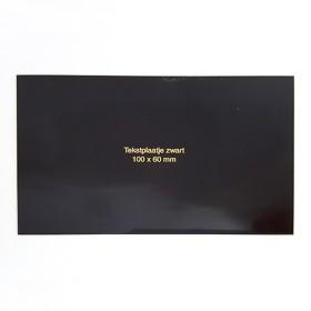 Luxe relatiegeschenken van Artihove - Tekstplaatje zwart 100x60 mm - 019188MTP